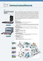 Коммуникационное оборудование, фото 2