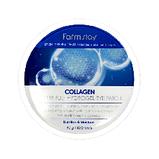 FarmStay Collagen Water Full Hydrogel Eye Patch гидрогелевые патчи для кожи вокруг глаз c коллагеном, фото 2