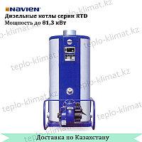 Котел дизельный Navien KDB – 535 RTD