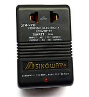 Конвертер преобразователь адаптер  Singway SW-70  220/110  70w