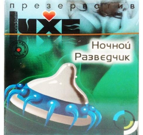 """Презерватив Luxe Exclusive """"Ночной разведчик"""", 1штука"""