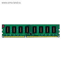 Память DDR3 4Gb 1600MHz Kingmax RTL PC3-12800
