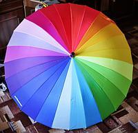Зонт-трость «Радуга», фото 1