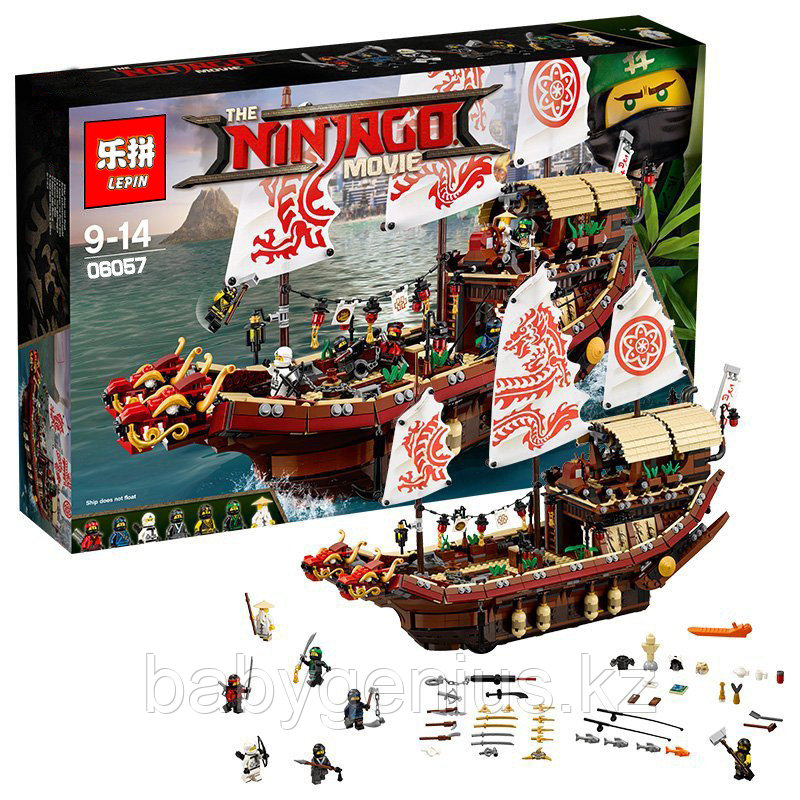 Конструктор Lepin 06057 Destiny's Bounty 100% аналог Lego 70618