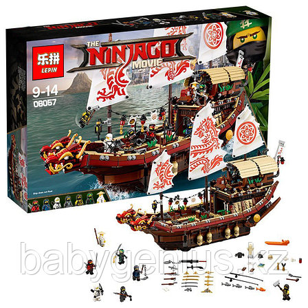 Конструктор Lepin 06057 Destiny's Bounty 100% аналог Lego 70618, фото 2