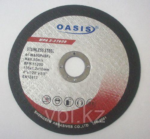 Круг абразивный отрезной по металлу 105*1*16