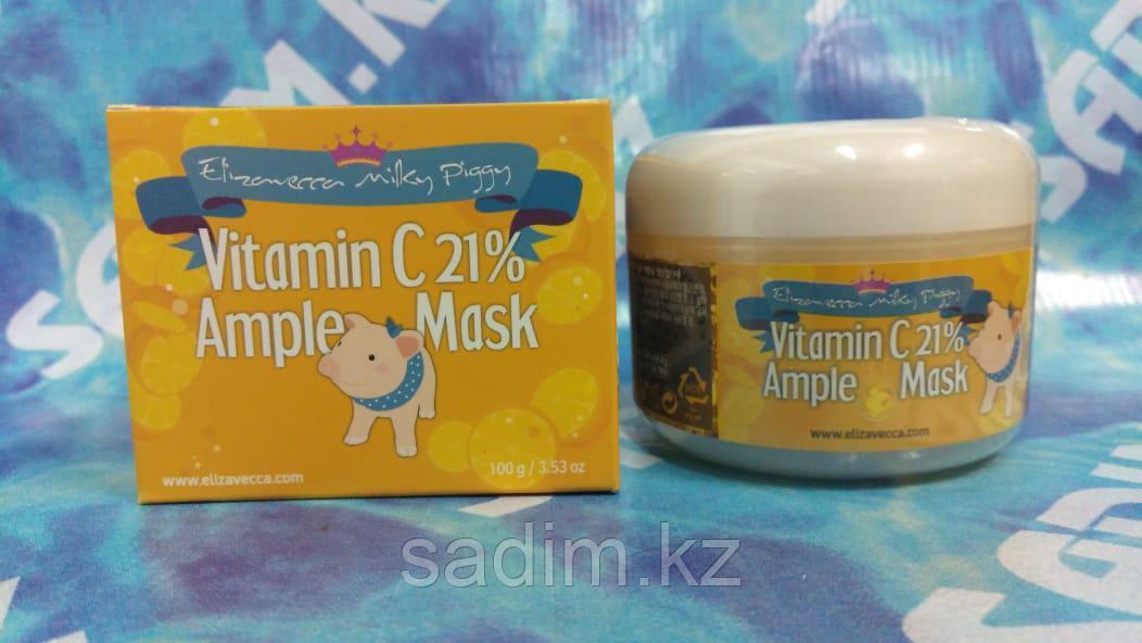 Elizavecca Milky Piggy Vitamin C 21% Ample Mask 100ml - разогревающая и осветляющая маска с витамином C