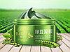 Бобовая ночная несмываемая  маска экспресс питание  от Биоаква