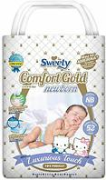 Подгузники Sweety Comfort GOlD Size NB 0-5 кг 52шт