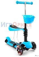 Самокат трехколесный Scooter 3 в 1 со съемным сиденьем (голубой), фото 1