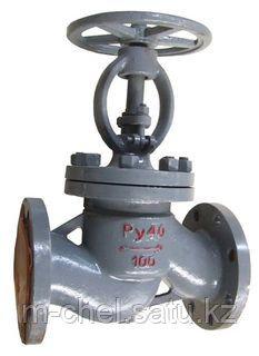 Вентили полиэтиленовые Ду80 15с11п Ру16 Португалия
