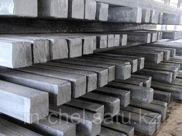 Квадрат стальной 350 мм 40ХН ГОСТ 1414-82 РЕЗКА в размер ДОСТАВКА