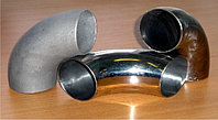 Отвод нержавеющий Ду76 х 3 ст.20 17г1с 12х18н10т крутоизогнутый стальной