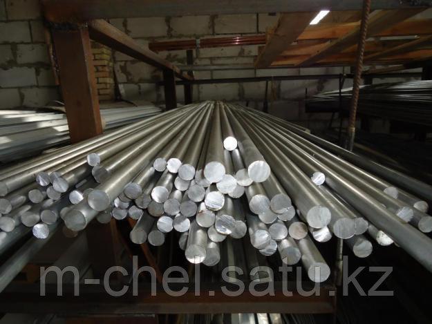 Пруток алюминевый АК4Т1 ГОСТ 21488-97 РЕЗКА в размер ДОСТАВКА