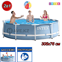 "Каркасный бассейн Intex 28700 "" Metal Frame "" 305x76 см, без фильтра"