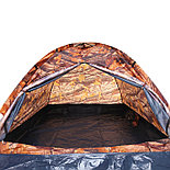Палатка туристическая SANDE II 2-х местная, цвет лес , фото 3