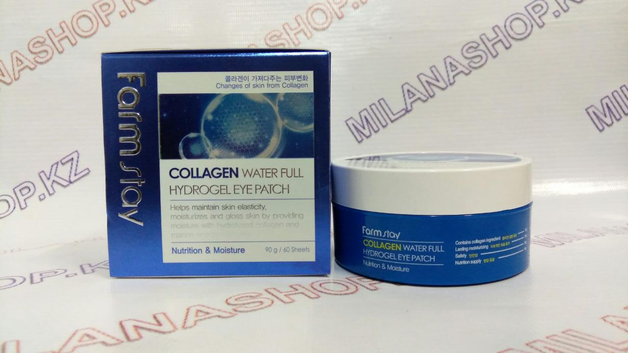 Farm Stay Collagen Waterfull Hydrogel Eyepatch 90g - Гидрогелевые патчи на основе экстракта коллагена