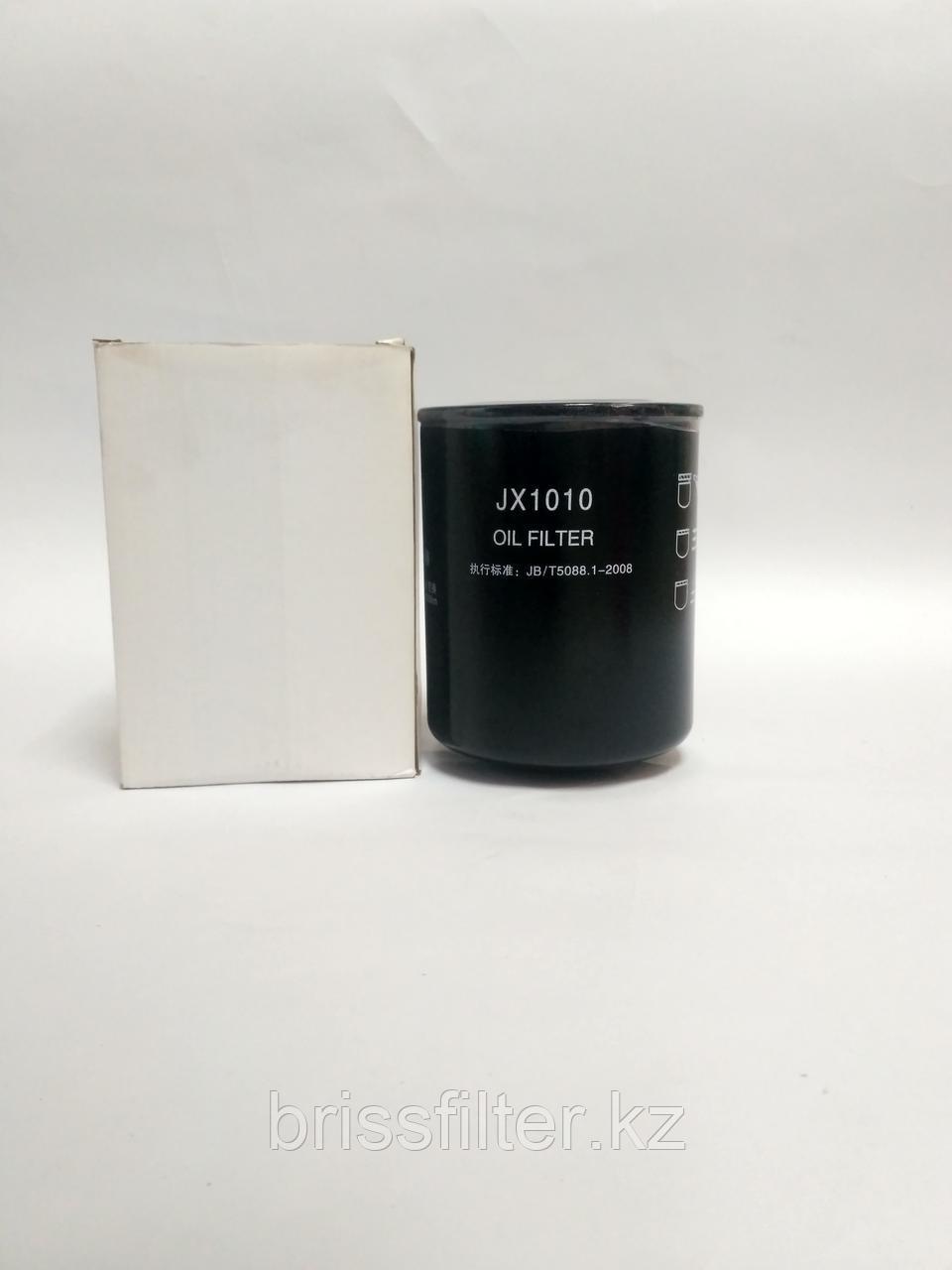 JX 1010