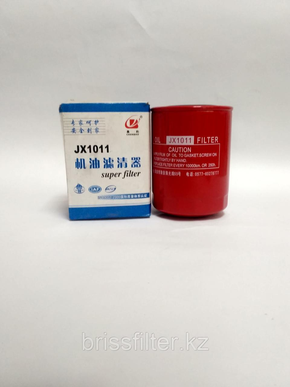 JX 1011