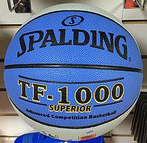 Баскетбольный мяч Spalding TF-1000 SUPERIOR (Черно-желтый) доставка, фото 2