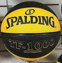 Баскетбольный мяч Spalding TF-1000 SUPERIOR (Черно-желтый) доставка, фото 3