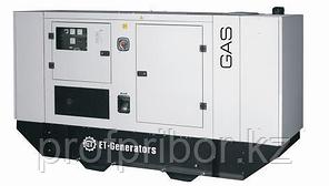 Газовая электростанция 48 кВт/3ф - ET GAS-48S SG/GTE AUT
