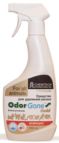 Средство от запахов животных Odorgone Gold for animal