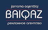 BAIQAZ