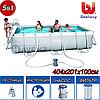 Каркасный бассейн Bestway 56441, Power Steel, размер 404х201х100 см