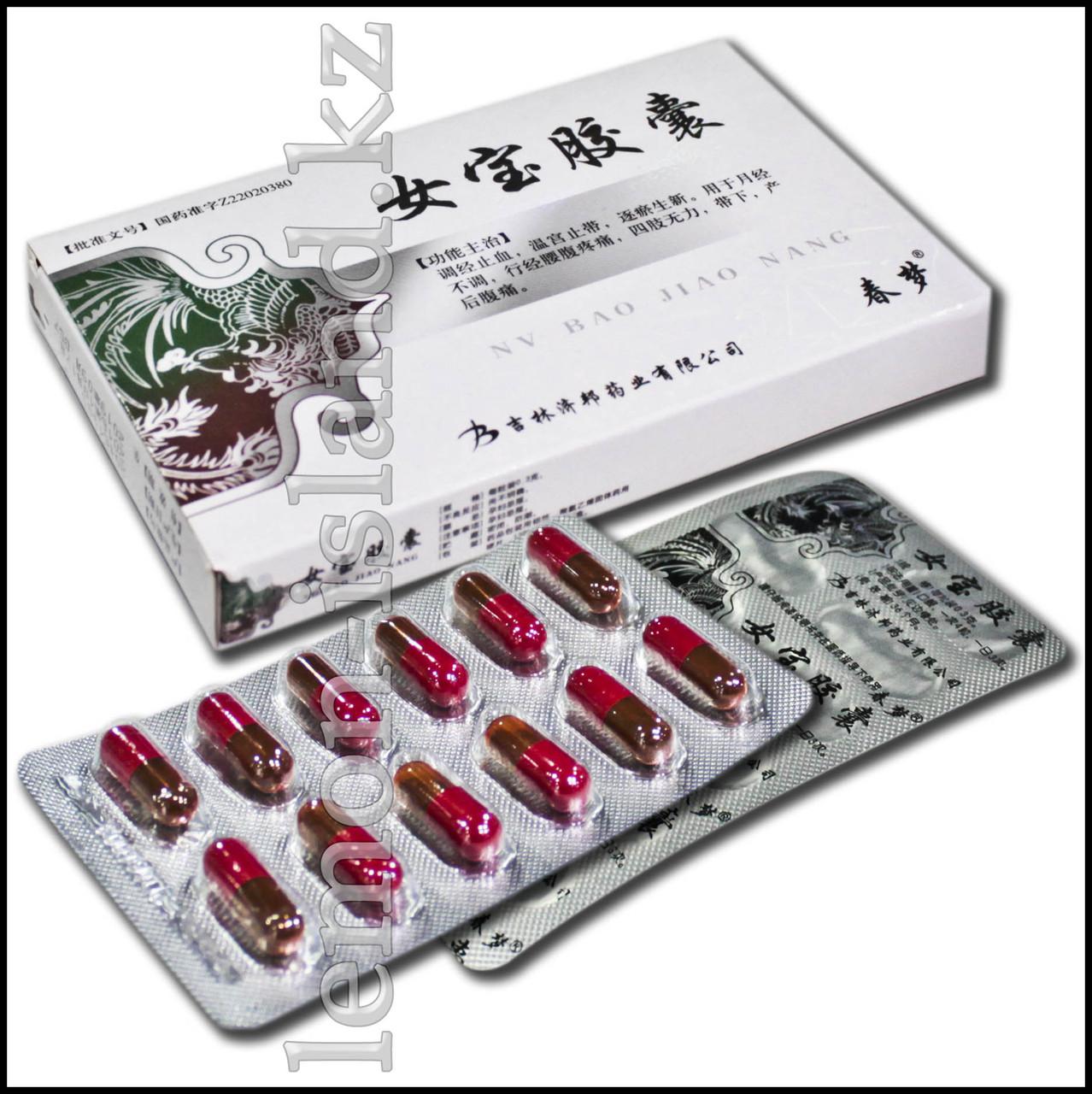 """Капсулы """"Женская драгоценность"""" (Нью Бао, Nu Bao Jiao Nang)."""