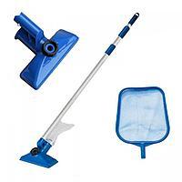 Набор для чистки каркасных, надувных бассейнов, сачок, щетка, ручка,  INTEX 28002