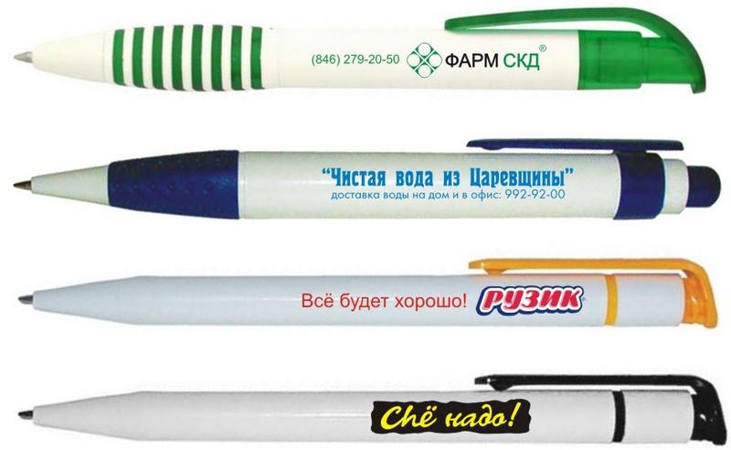 Нанесение надписей на ручки, карандаши