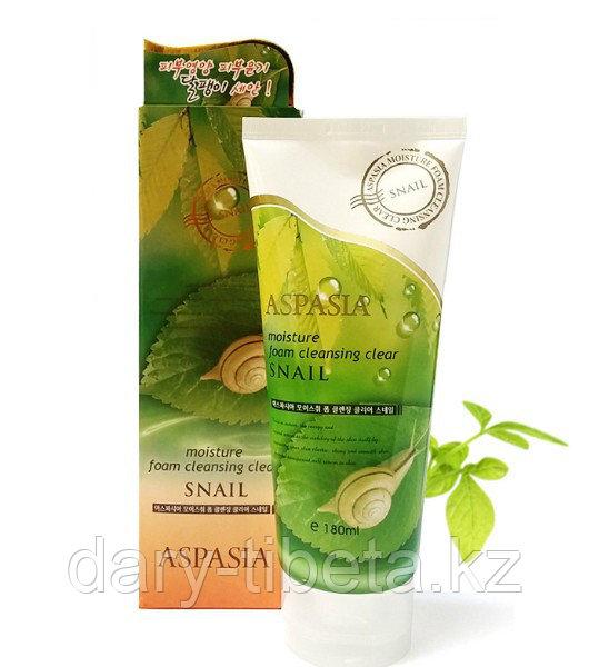 ASPASIA Moisture Foam Cleansing Snail-Пенка для умывания Улитка