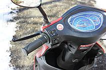 Скутер RX, фото 3