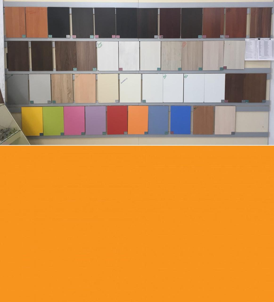 ЛДСП Оранж (цена с распилом)  2750*1830*16, 2500*1830*16  мм
