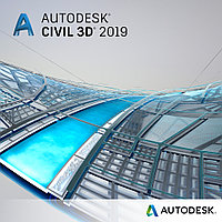 Проектирование железных дорог в Autodesk Civil 3D