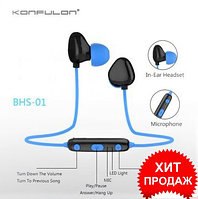 Наушники Bluetooth KONFULON - BHS - 01