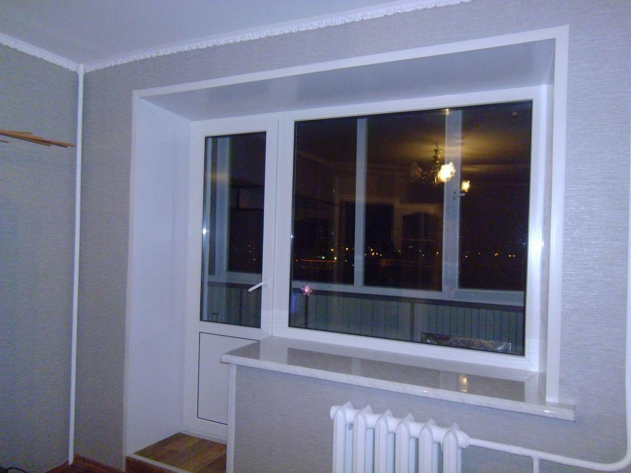 Пластиковые балконные двери