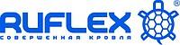 RUFLEX (РУФЛЕКС) - №1 SBS(СБС) модифицированная битумная черепица в КАЗАХСТАНЕ