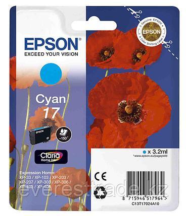 Картридж Epson C13T17024A10 XP33/203/303 HAV3-P голубой, фото 2