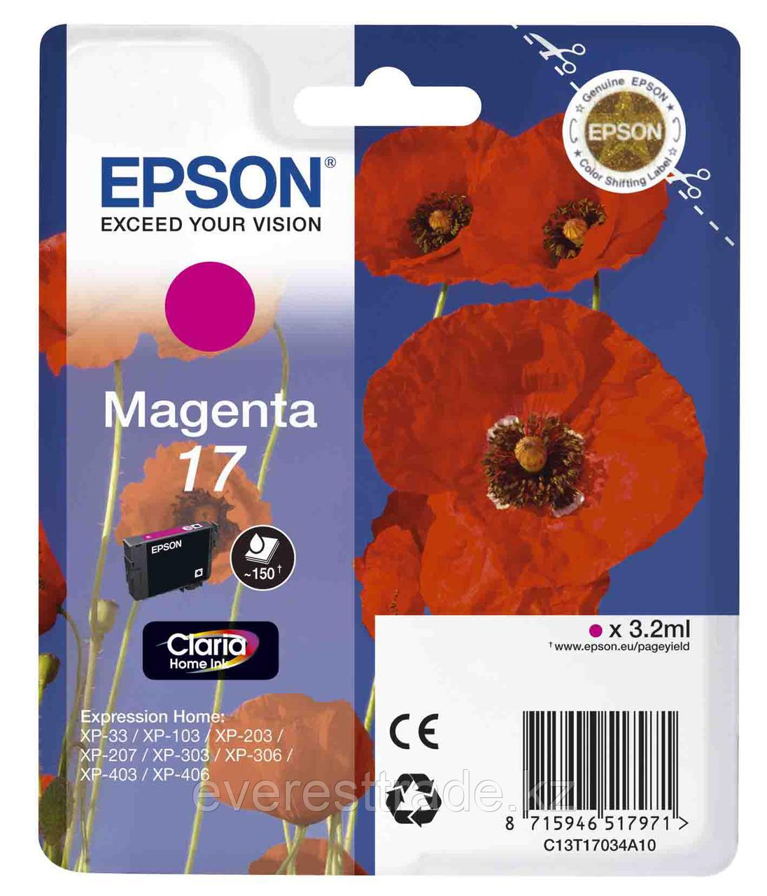 Картридж Epson C13T17034A10 XP33/203/303 HAV3-P пурпурный
