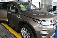 Электрические выдвижные пороги подножки для Land Rover Discovery Sport