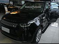 Электрические выдвижные пороги подножки для Land Rover Discovery 5