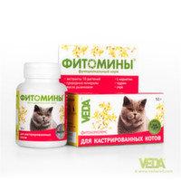 Фитомины - Для кастрированных котов