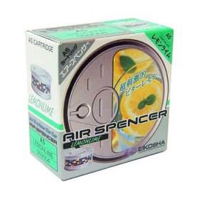 EIKOSHA AIR SPENCER Lemon-lime/Лимон-лайм