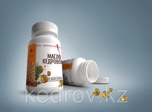 Кедрового ореха масло Желатиновые капсулы №100