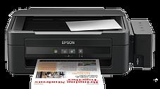 Ремонт принтера Epson L210, фото 2