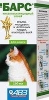 Барс Форте инсектоакарицидный спрей для кошек, 100 мл.Барс Форте инсектоакарицидный спрей для кошек, 100 мл.