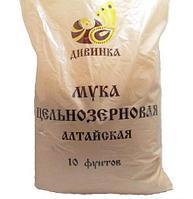 Мука Дивинка  цельнозерновая Алтайская 4,1кг