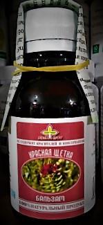 Красная щетка, экстракт 100мл